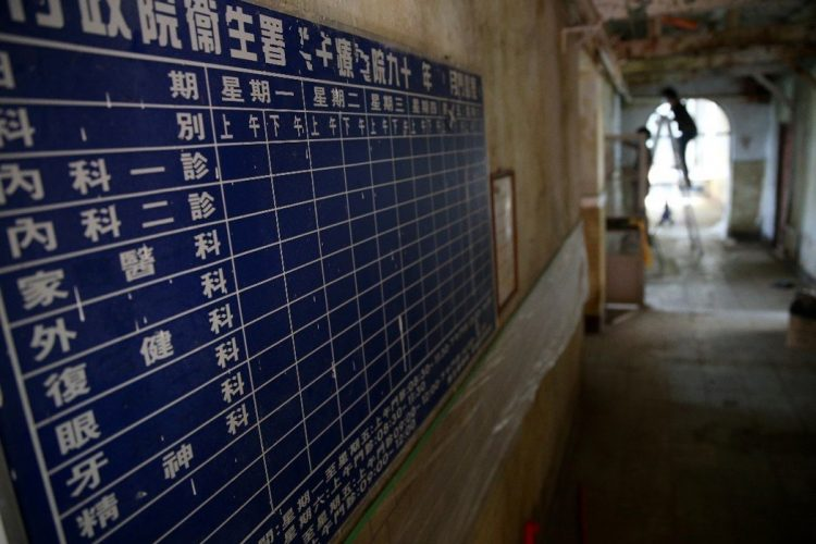 樂生療養院。 圖/聯合報系資料照片